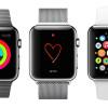 Apple Watchはコールセンターに持ち込み不可??