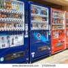 そのくらい良いじゃないか(・_・;) AKB武藤十夢 窃盗を告白し炎上「自販機で飲み物を買ったら2本出てきたから持って帰った」