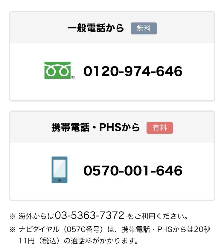 DD40D94F-C2CB-4C6B-9D0D-670C480A7436